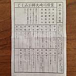 Img_2290_1024x1024
